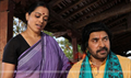 Picture 12 from the Malayalam movie Bombay March 12