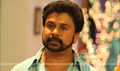 Picture 117 from the Malayalam movie China Town