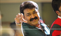 Picture 44 from the Malayalam movie China Town