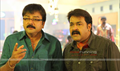 Picture 40 from the Malayalam movie China Town