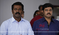 Picture 21 from the Malayalam movie Cobra