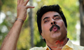 Picture 9 from the Malayalam movie Cobra