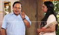 Picture 15 from the Malayalam movie Doctor Innocentanu