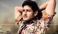 Picture 13 from the Telugu movie Dookudu