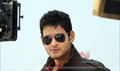 Picture 11 from the Telugu movie Dookudu