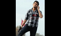 Picture 8 from the Telugu movie Dookudu
