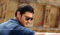 Picture 3 from the Telugu movie Dookudu