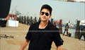 Picture 1 from the Telugu movie Dookudu