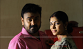 Picture 5 from the Malayalam movie Ee Thirakkinidayil