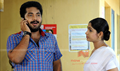 Picture 3 from the Malayalam movie Ee Thirakkinidayil
