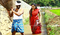 Picture 16 from the Malayalam movie Ezham Suryan