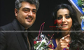 Picture 56 from the Telugu movie Gambler