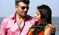 Picture 52 from the Telugu movie Gambler