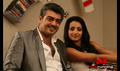 Picture 13 from the Telugu movie Gambler