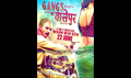 Picture 19 from the Hindi movie Gangs Of Wasseypur