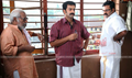 Picture 99 from the Malayalam movie Indian Rupee
