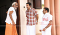 Picture 94 from the Malayalam movie Indian Rupee