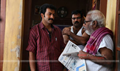 Picture 93 from the Malayalam movie Indian Rupee