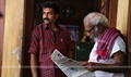 Picture 86 from the Malayalam movie Indian Rupee