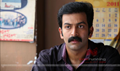 Picture 73 from the Malayalam movie Indian Rupee