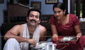 Picture 55 from the Malayalam movie Indian Rupee