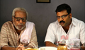 Picture 46 from the Malayalam movie Indian Rupee