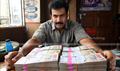 Picture 43 from the Malayalam movie Indian Rupee