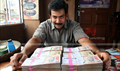 Picture 39 from the Malayalam movie Indian Rupee
