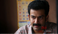 Picture 32 from the Malayalam movie Indian Rupee