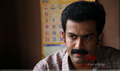 Picture 29 from the Malayalam movie Indian Rupee