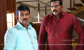 Picture 21 from the Malayalam movie Indian Rupee