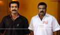 Picture 20 from the Malayalam movie Indian Rupee