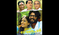 Picture 29 from the Malayalam movie Ivan Megharoopan