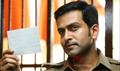 Picture 5 from the Malayalam movie Masters