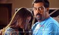 Picture 8 from the Malayalam movie Mayamohini