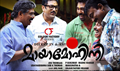 Picture 6 from the Malayalam movie Mayamohini