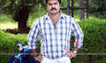 Picture 44 from the Malayalam movie Mullassery Madhavan Kutty Nemam P.O