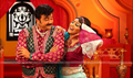 Picture 26 from the Malayalam movie Naayika