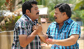 Picture 73 from the Malayalam movie Pachuvum Kovalanum