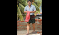 Picture 64 from the Malayalam movie Pachuvum Kovalanum