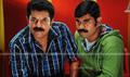 Picture 3 from the Malayalam movie Pachuvum Kovalanum