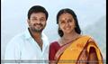 Picture 71 from the Malayalam movie Ithu Pathiramanal