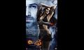 Picture 17 from the Hindi movie Raaz 3