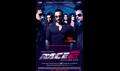 Picture 39 from the Hindi movie Race 2