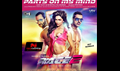 Picture 38 from the Hindi movie Race 2