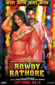 Picture 1 from the Hindi movie Rowdy Rathore