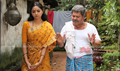 Picture 2 from the Malayalam movie Swapna Sanchari