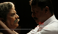 Picture 74 from the Malayalam movie The Reporter