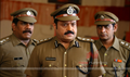 Picture 58 from the Malayalam movie The King & The Commissioner