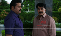 Picture 57 from the Malayalam movie The King & The Commissioner
